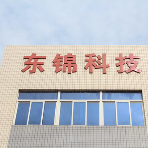 东锦公司-襄阳工程质量检测