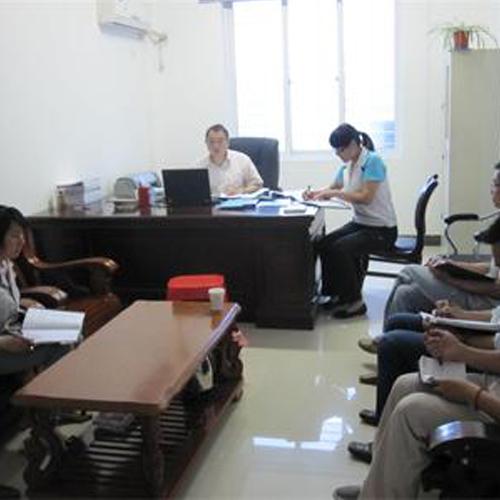 襄阳工程质量鉴定公司-领导会议