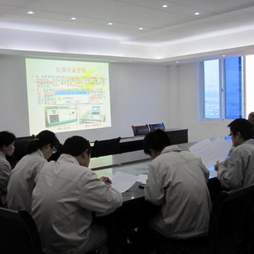 襄阳建筑质量检测-视频会议