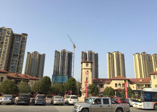 工程质量鉴定-襄城区