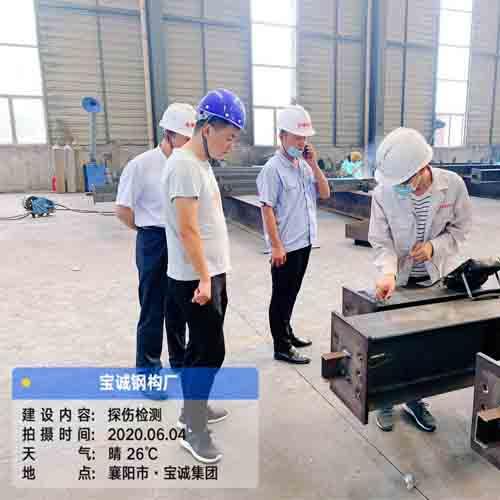 建筑质量检测公司-钢结构检测