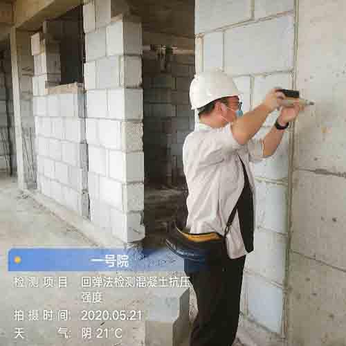襄阳主体结构检测-主体结构检测